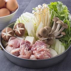 とりすき鍋