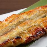 うな龍 栄錦店のおすすめ料理3
