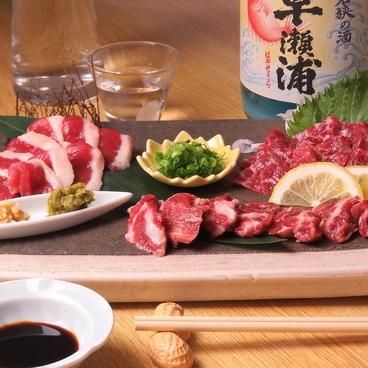 炊き屋 MARU カシキヤ∞マル 水前寺店のおすすめ料理1