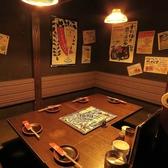 5~7名様でご利用できる個室です。どんなに盛り上がっても個室なので大丈夫!