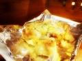 料理メニュー写真生麩ブルーチーズ