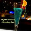 料理メニュー写真shooting star