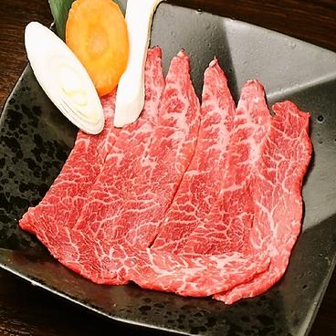 東京苑のおすすめ料理1