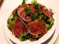 牛肉と海藻の土佐風サラダ ジンジャードレッシング