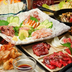 串焼肉 盛愛のおすすめ料理1