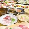 海ぶね 大和店の写真