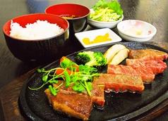 飛騨牛まんぷく亭のおすすめ料理1