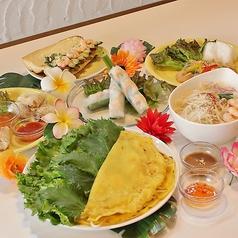 アジアン食堂 サイゴン Saigonのコース写真