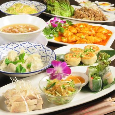 アジアンテイブル あべのハルカスダイニング店のおすすめ料理1