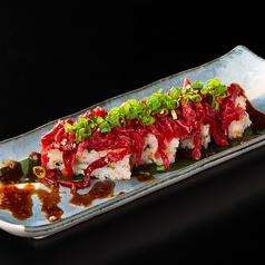 牛生ハム肉寿司