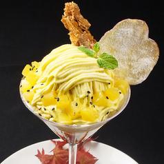 料理メニュー写真鹿児島産安納芋のクープドモンブラン