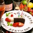 女子会、誕生日・記念日に是非♪♪♪カワイイ&嬉しいデザートプレートもプレゼントしちゃいます!