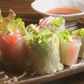 いざかや 末 すえ 大和本店のおすすめ料理3