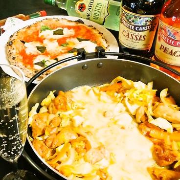ピザ酒屋 MOJAのおすすめ料理1
