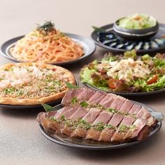 コート・ダジュール 松本南店のおすすめ料理3