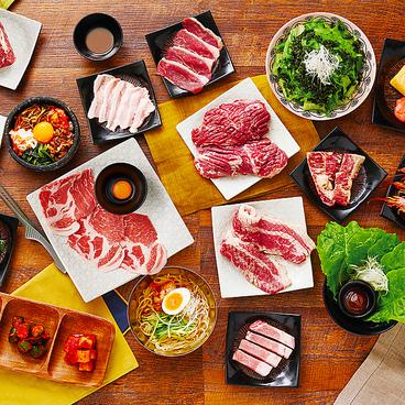 幸せの焼肉食べ放題 かみむら牧場 京急蒲田第一京浜側道店のおすすめ料理1
