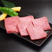 ホルモンしろ 綱島店のおすすめ料理2