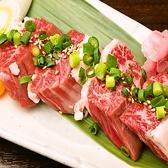 東京苑のおすすめ料理2