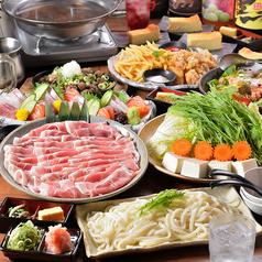 九州だんじ 梅田茶屋町店のおすすめ料理1