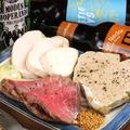 料理メニュー写真【B1F TAPROOM】肉の前菜3種盛り Half/Full