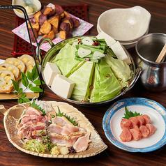 九州料理 二代目 もつ鍋 わたり 三鷹店のコース写真