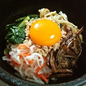焼肉きんぐ 仙台中野栄店のおすすめ料理3