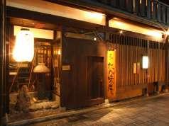 牛たん処 たん味屋 京都駅前店の特集写真
