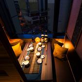 渋谷駅徒歩2分!109目の前に位置する完全個室居酒屋◎ご予約殺到の窓付き個室は女子会や合コンにぴったり☆渋谷の夜景を眺めながら優雅なお時間を。