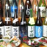海の幸山の幸 もくもく酒場のおすすめ料理3