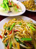 中国家庭料理 揚州 香川のグルメ