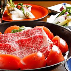 居酒屋 幻武 八重洲のおすすめ料理1