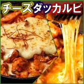 有機野菜のチーズフォンデュ&チーズタッカルビ KOBU こぶ 名古屋のおすすめ料理3