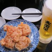 大衆居酒屋 大金星 飯田橋店のおすすめ料理3