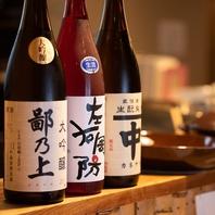 日本酒ソムリエである代表が厳選した全国の銘酒の数々