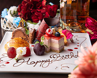 ■記念日、お祝いに◎デザートプレートをプレゼント☆