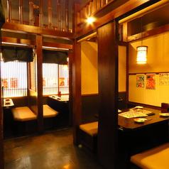 2名様~半個室でお食事可能☆周りを気にすることなくお食事頂けます!