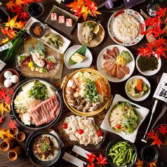 まんまる 浜松駅前店のおすすめ料理1