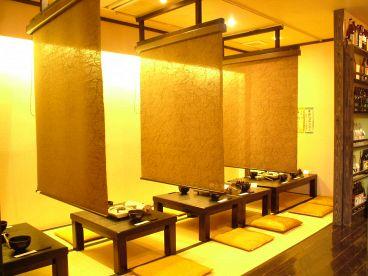大山 九品寺本店 博多もつ鍋の雰囲気1