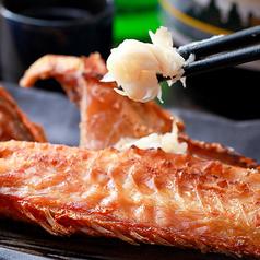 酒肴菜や 利一のおすすめ料理3