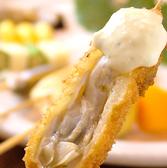 串とも 肴町店のおすすめ料理2