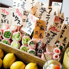 かちかちレモンサワー×野菜巻き串工房 ひかり 上野駅前店のおすすめ料理1