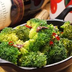 料理メニュー写真ブロッコリーのペペロン