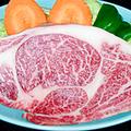 料理メニュー写真松坂牛 ロースステーキ