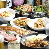 東京ポーク神社 ごはん,レストラン,居酒屋,グルメスポットのグルメ