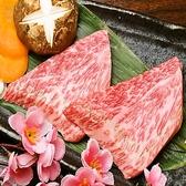 東京苑のおすすめ料理3