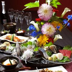 彩季酒家 華々 浜松の特集写真