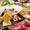 肉バル SHOUTAIAN 将泰庵 渋谷店のおすすめポイント2