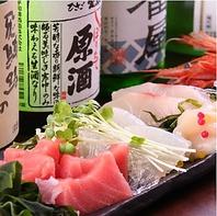 柳橋市場から仕入れる鮮魚で本日の刺身盛りをご堪能あれ