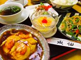 中華麺飯店 東仙の詳細