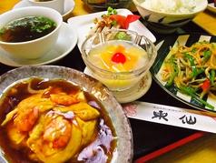 中華麺飯店 東仙の写真